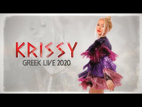 Krissy - Greek Live (Mashup 2020)