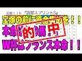 【競馬】『函館スプリントS・ユニコーンS』のイチオシ馬