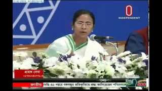 Mamata Banerjee has arrived in Dhaka for a three-day visit (21-02-2015)