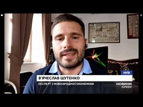 Новини на UA: Крим українською / 7 серпня 2019