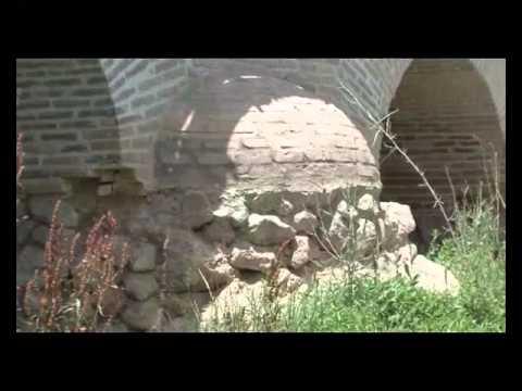 پل خراجی ( استان چهار محال بختیاری )