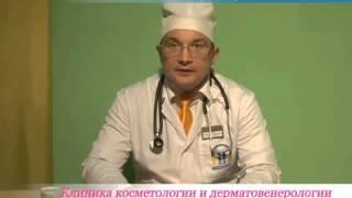 Почесуха - лечение и симптомы