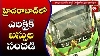 Download TSRTC Starts Electric Buses in Hyderabad | Go Green Breathe Clean |  99TV Mp3 and Videos