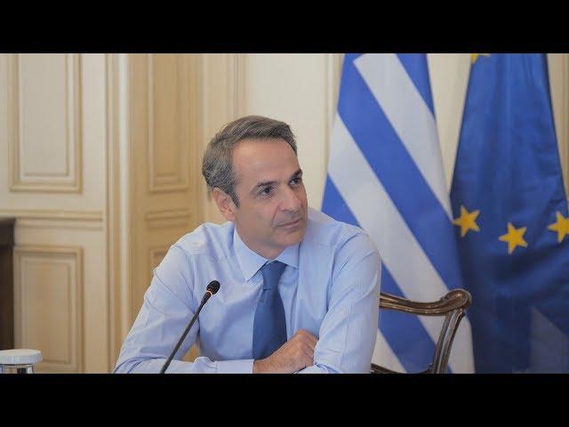 <span class='as_h2'><a href='https://webtv.eklogika.gr/synedriazei-ypo-ton-prothypoyrgo-to-ypoyrgiko-symvoylio-2' target='_blank' title='Συνεδριάζει υπό τον πρωθυπουργό το υπουργικό συμβούλιο'>Συνεδριάζει υπό τον πρωθυπουργό το υπουργικό συμβούλιο</a></span>