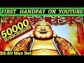 ★BIGGEST Handpay Jackpot★ On YouTube For TRIPLE FESTIVAL Slot $8.80 Max Bet | 5 TREASURES Slot Bonus