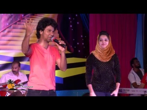 Riyana & Rameez stage performance sharjah mattool koottayma Snehavalayam 2016