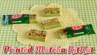Kawaii Printed Matcha KitKat (using Chocolate Transfer Sheets) プリント抹茶キットカット - OCHIKERON