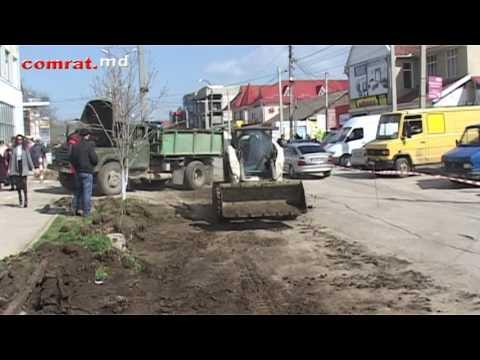 В Комрате продолжаются работы по реконструкции улицы