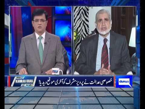Kamran Khan: Khasosi adalat IHC ke fesle ki tabae nahi hai!Musharraf aien se sangen ghadari ke muqadme ka faisla