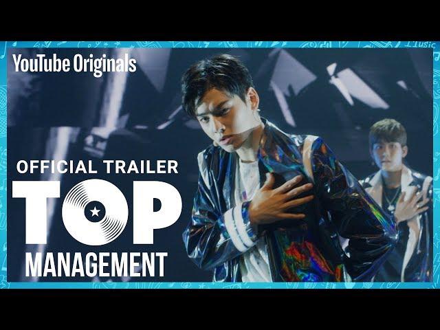 Official Trailer   Top Management