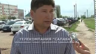 Глава города проинспектировал объекты благоустройства