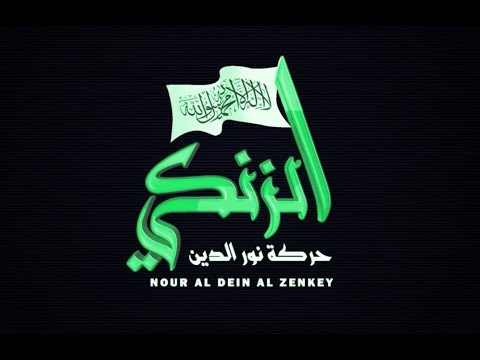 Nour al Din al-Zenki jihadi group issues a statement condemning another terror group