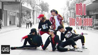 [KPOP IN PUBLIC CHALLENGE] NCT U 엔시티 유 '일곱 번째 감각 (The 7th Sense) Dance Cover by CetB from Vietnam