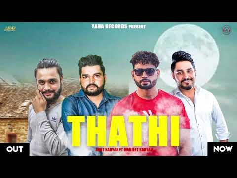 I Thathi Yaar I Amit Kadyan Ft Manjeet Kadyan I New Haryanvi Song 2019