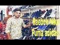 Branded shoes   wholesale price   Reebok adidas Puma Nike fila    Delhi