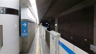 横浜市営地下鉄3000S形3561F 普通あざみ野行き 北新横浜駅到着