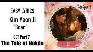 Kim Yeon Ji – 흉터 Scar [The Tale of Nokdu OST Part 7] Easy Lyrics