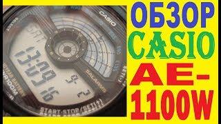 Огляд Casio AE-1100W-1A інструкція з управління