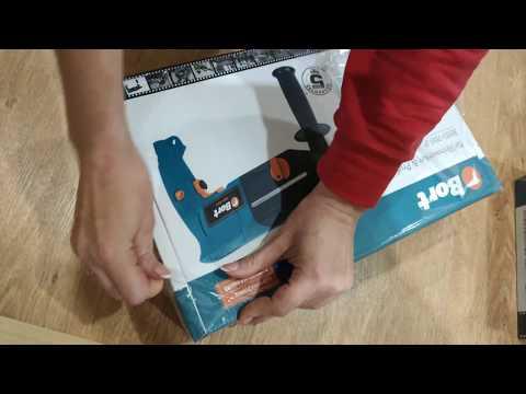 Распаковка электроинструмента Bort, купленного в Маркетплейс Беру.