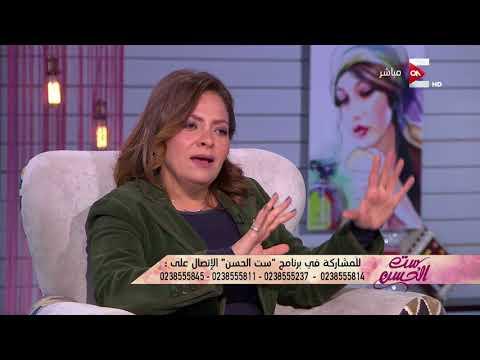 ست الحسن - العنف النفسي ضد المرأة .. أ. نهال سليمان  - نشر قبل 2 ساعة
