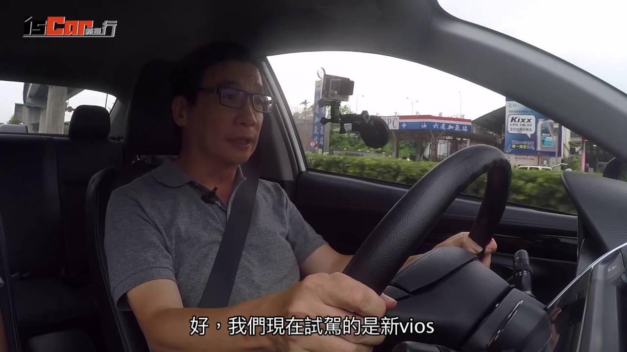 isCar Toyota Yaris / Vios 試駕