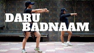 Daru Badnaam | Bollyhop Dance Choreography
