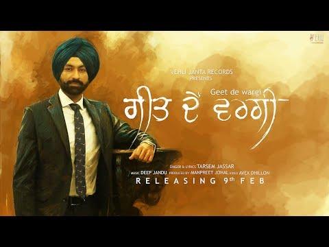 Geet De Wargi Official Teaser | Tarsem Jassar | Latest Punjabi Songs 2018 | Vehli Janta Records