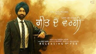 Geet De Wargi Official Teaser | Tarsem Jassar | Latest Punjabi Songs 2018 | Vehli Janta Records