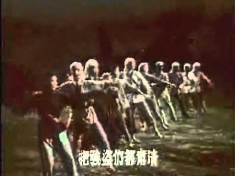 游击军 Guerrillas 1963