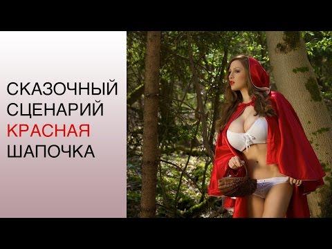 Секс вагон - секс видео онлайн, порновидео и эротические