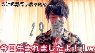 ご視聴ありがとうございます!! UTme!の翔コレオリジナルTシャツのペー...
