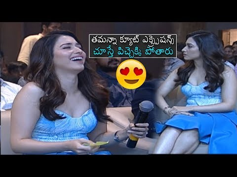 Tamannaah Very Cute Expressions At Next Enti Movie Pre Release Event | Sandeep Kishan | DC