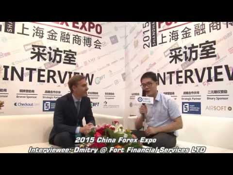 2015 China Forex Expo--Interview for Fort Financial Services