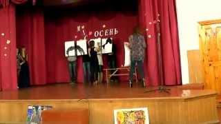 Творческий конкурс(Мисс Осень)