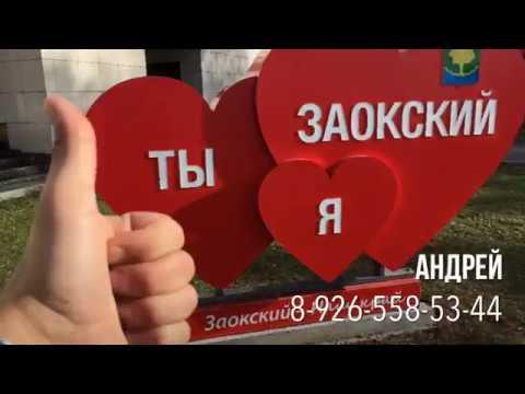 Недорогие участки ИЖС и готовые дома в Заокском районе есть!