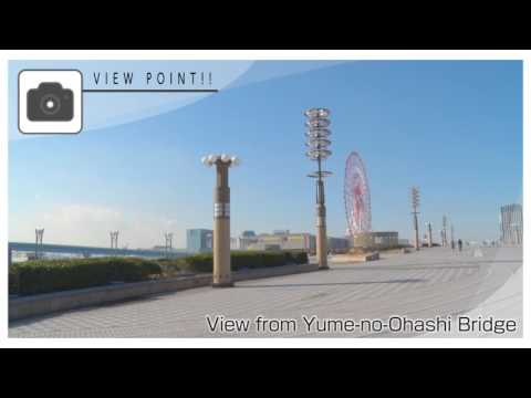 Tokyo Waterfront City Guide Map Ariake Area