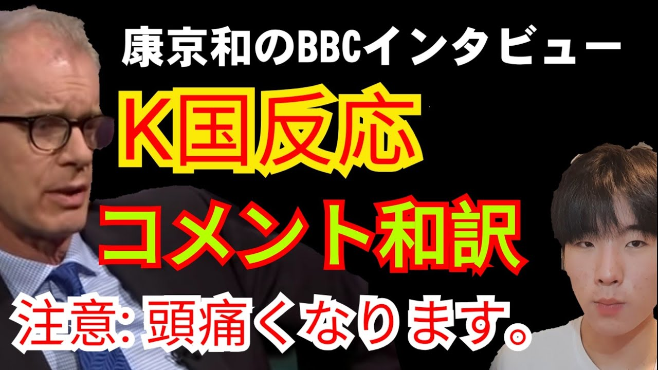 Bbc カンギョンファ