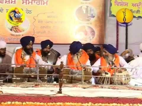 300 Sala AGSS 2008 Siromani Ragi Bhai Balbir Singh Ji Amritsar 2