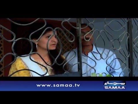 Teesri Shadi - Court No.5 – 28 March 2016