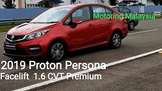 2019 Proton Persona  Facelift - 1.6 CVT Premium - First Test Drive Review