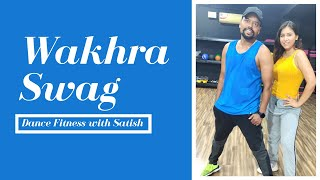 Wakhra Swag Song | Dance Fitness With Satish | Sree's Fitness Studio