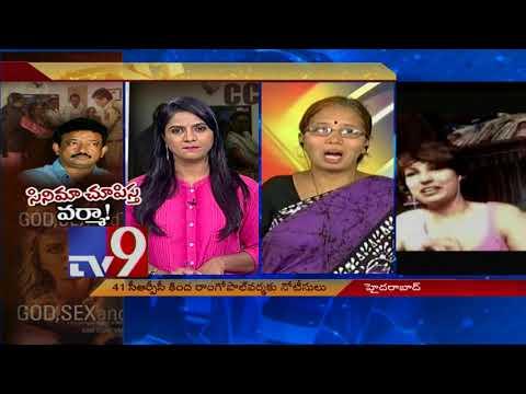 RGV's GST || Phoebe Martin Vs AIDWA Mani - TV9