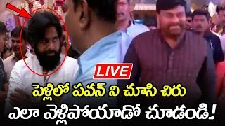 Chiranjeevi & Pawan Kalyan At Ramoji Rao Grand Daughter Wedding Live || NSE