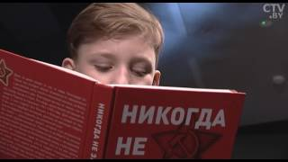 Внуки о войне. Георгий Гурьев: Они мужественно сражались за Родину!