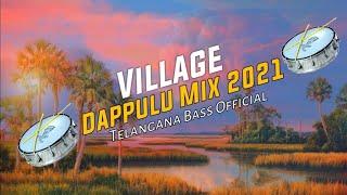TELANGANA DAPPULU TRENDING DAPPULU    REMIX BY DJ SAI KUMAR BSK