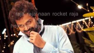 Siruthai - Naan Romba Nalla (with lyrics)