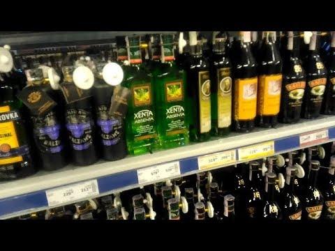 Ukrayna'da Market Alışverişi-inanılmaz fiyatlar 1