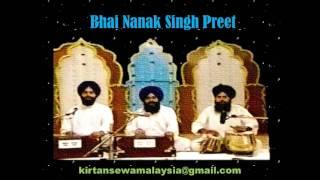 Bhai Nanak Singh Preet - Jin Prem Kio
