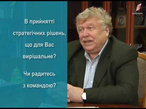 ТРК Вінниччина: Актуальне інтрев'ю 03 01 2019