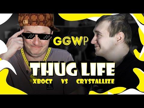 GGWP: Crystallize & XBOCT Thug Life